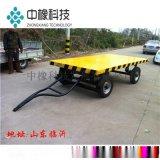 山东中橡科技长期供应平板拖车