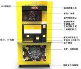 热销!DIKUP-自动咖啡机-自助咖啡机-互联网咖啡机