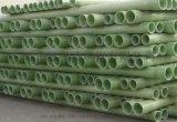 长期销售玻璃钢污水管道玻璃钢夹砂管质量保证