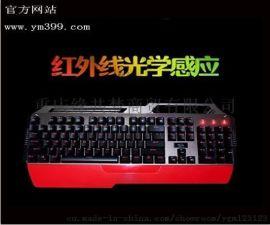 緣共夢商貿低價直銷虹龍k700機械鍵盤一件代發有質量保證