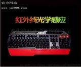 缘共梦商贸低价直销虹龙k700机械键盘一件代发有质量保证