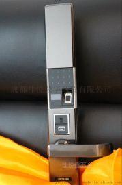 高端大气上档次的不锈钢防盗指纹锁家用智能