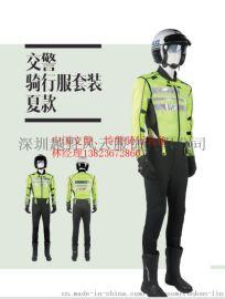 2018新款交警巡警反光骑行服、特警骑行服
