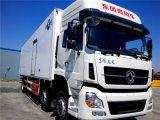 辽宁冷藏车价格,东风天龙冷藏车,9.6米冷藏车,冷链运输车,冷藏厢