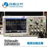 出租租賃 泰克Tektronix MSO5204B 混合信號示波器