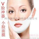 瘦脸面膜 瘦脸神器V脸面膜oem 提拉紧致瘦脸面膜批发瘦脸面膜有效果吗