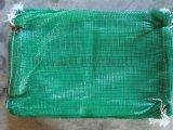 高速公路護坡專用植生袋 綠化植草袋 土建工程植生網袋