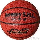 林书豪7号216吸湿材质篮球 运球手感舒适
