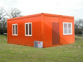 定制 集装箱住人活动房 自由隔断棋牌室  集装箱居住办公多用房 循环使用彩钢板一体活动房