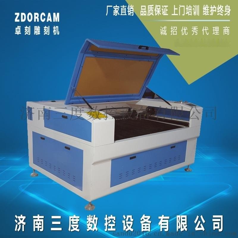 济南 激光雕刻机 有机玻璃激光雕刻机 发光字激光雕刻机  1390