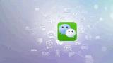 北京专业的微信公众号开发和运营公司