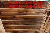 炭化木,防腐木,桑拿板吊带,花架,凉亭