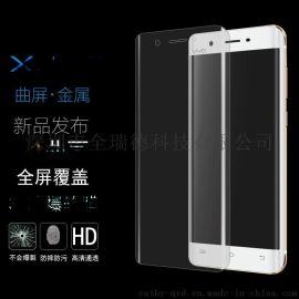 vivo xplay5鋼化軟膜 步步高 xplay5曲面全屏覆蓋膜手機保護膜3D貼膜廠家