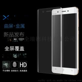 vivo xplay5钢化软膜 步步高 xplay5曲面全屏覆盖膜手机保护膜3D贴膜厂家