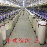 漂白再生棉纱21支 气流纺漂白棉纱
