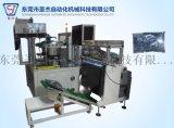 东莞圣杰OOKG全自动检查捆包机生产厂家