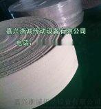 木棉耐高温输送带