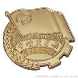 厂家专业定制金属徽章胸章定做胸牌烤漆珐琅徽章金银铜锌合金奖章