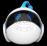 ZIB智伴機器人班尼1S,兒童智慧陪伴繪本學習機