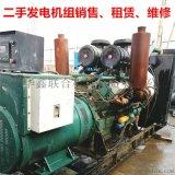 河南郑州紧急转让二手800千瓦柴油发电机组