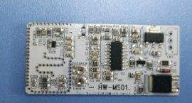 微波雷达感应模块HW-*MS01