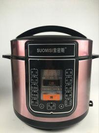 供应索密斯电压力锅 智能高压电压力锅 评点会销礼品压力锅