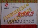 涡轮增压器上柴D6114增压器 D38-000-15