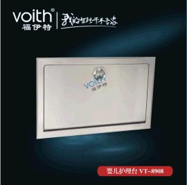 不锈钢护理台VT-8908