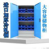 储物柜_先进厂家_10多年智能柜行业经验
