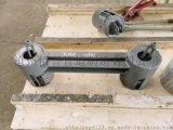 横担整定弹簧支吊架,热力管道系统连接件