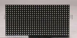 防水戶外P8LED全彩顯示屏