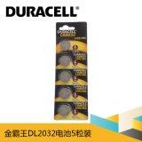 金霸王紐扣電池duracell cr2032紐扣電池 遙控鎖cr2032電池