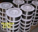 高锰钢堆焊耐磨焊丝 GM1打底耐磨焊丝 型号