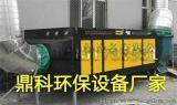 全能环保设备光氧催化废气净化器