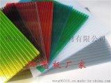 格莱美阳光板★pc阳光板★优质工程阳光板