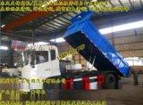 污泥密封运输车-12立方15立方污泥密封自卸运输车