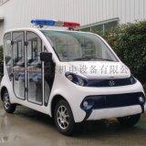 4座电瓶巡逻车小区治安管理电动巡逻车封闭款电瓶巡逻车