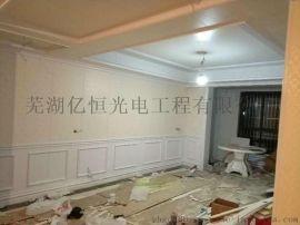 蕪湖集成牆面裝修 集成牆板整裝施工公司