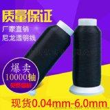 厂家批发尼龙0.12mm透明鱼丝线 高强力透明线 织渔网渔丝线