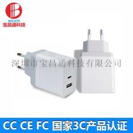 寶昌通廠家直供5V3A歐規白色PD協議充電器