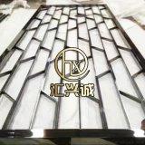 郑州不锈钢屏风,欧式酒店屏风,汇兴诚金属制品