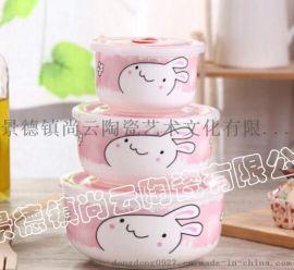 供應景德鎮-尚雲-001保鮮碗