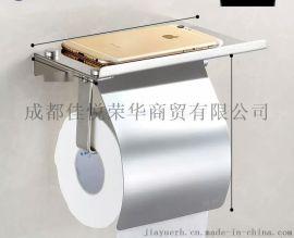 簡易廁所手機紙架(帶遮蓋板)不鏽鋼304