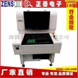 AOI自动光学检测仪ZS-600