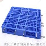 1111田字轻型网格塑料托盘(重庆),厂家