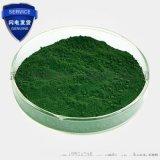 印染原料厂家直销-氯化铬99%