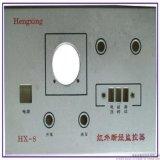 厂家直销印刷氧化机械面板/腐蚀冲压铝板