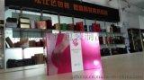 【化妆品包装】全纸折叠化妆品盒 精致美观又省钱