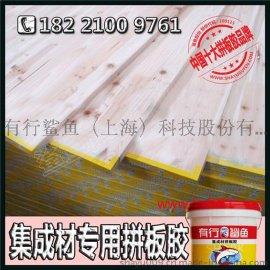 樟子鬆集成材拼板膠,輻射鬆集成材拼板膠,鬆木集成材拼板膠