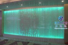名牌水泡泡廠家定制水泡泡水景牆體,水舞屏風,生態水景牆